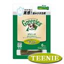 【Greenies グリニーズ ティーニー 6本】の画像