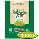 【Greenies グリニーズ ティーニー 42本】の画像