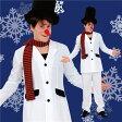 スタイリッシュ雪だるま 雪だるま クリスマスコスプレ クリスマス衣装 スノーマン パーティー  852216 02