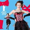レディ NYW ショーガール 踊り子 ダンサー ドレス ニューヨークウィッシュ