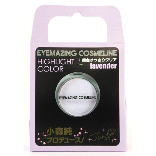 つやつやほっぺ 顔色すっきり裏技カラーアイメイジングラインハイライトカラー