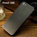 iPhone 5 対応  保護 ケースiphone5-case04