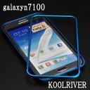 galaxyn7100 対応 アイフォン 5/アイホン スマホケース
