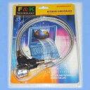 ノートパソコンロック セキュリティスロット用 キー2本付 ワイヤータイプ シリンダ錠