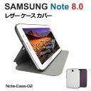 ギャラクシー ノート タブレットレザーケース ブランド  note-case02