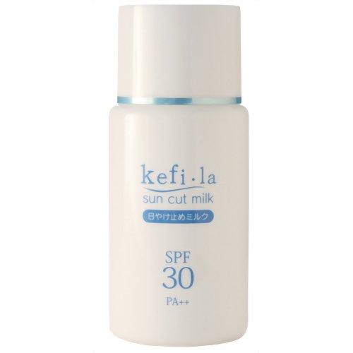 ケフィーラ サンカットミルク 40ml