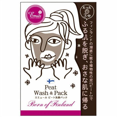 エミュール ピート洗顔 トライアル 7g