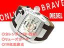 ディーゼル DIESEL 腕時計 メンズ dz1273の画像
