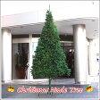 オーナメント 装飾 300cmヌードツリー グリーンヌードツリー