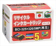 日本ナノディジタル キャノン用 325/326 リサイクルインクカートリッジ RC326