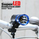 グッドメディア ハイパワー3W自転車用LEDライト ブルー ハイパワー3Wサイクル ハンディライト