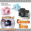 カメラ型ストラップ青