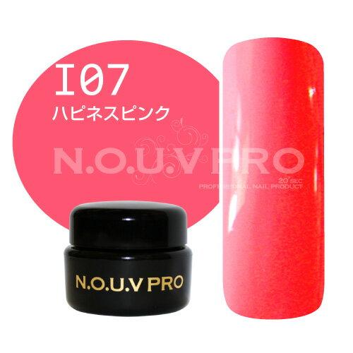 カラージェル N.O.U.V PRO ハピネスピンク インテンスシリーズ I07