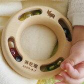 飛鳥工房 リングラトル/日本製(木製・赤ちゃんのがらがら)