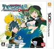 デジモンワールド リ:デジタイズ デコード 3DS