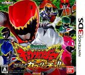 獣電戦隊キョウリュウジャー ゲームでガブリンチョ!! 3DS