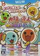 太鼓の達人 Wii U ば~じょん/Wii U/WUPAT5J/A 全年齢対象