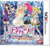 アイカツ! 2人のmy princess 3DS