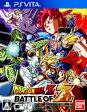 ドラゴンボールZ BATTLE OF Z Vita