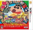 クレヨンしんちゃん 嵐を呼ぶ カスカベ映画スターズ! 3DS