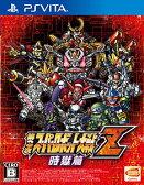 第3次スーパーロボット大戦Z 時獄篇 Vita