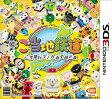 ご当地鉄道 ~ご当地キャラと日本全国の旅~/3DS/CTRPBLTJ/A 全年齢対象