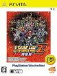 第3次スーパーロボット大戦Z 時獄篇(PlayStation Vita the Best) Vita