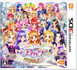 アイカツ! My No.1 Stage! 3DS