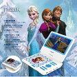E-BALANCE イーバランス アナと雪の女王 9インチポータブルDVDプレーヤー DY-AY901