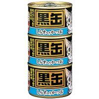 黒缶3P しらす入りかつお (まぐろとかつおの白身のせ) 160g×3缶