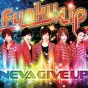 Funky Lip(type-A)