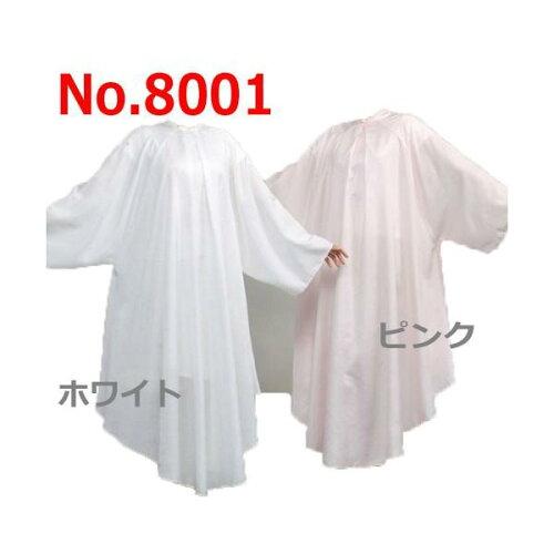 8001 カッティングドレス ホワイト