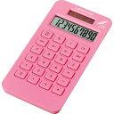 ADESSO(アデッソ) ポケットエコ電卓 AQ-441PK ピンク