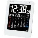 ADESSO(アデッソ) カラーカレンダー電波時計 KW9292