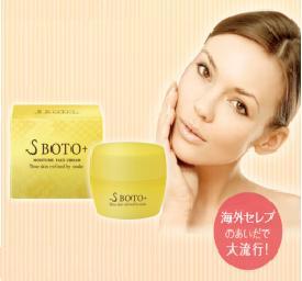 芦屋化粧品 BOTO+ ボトプラス 40g