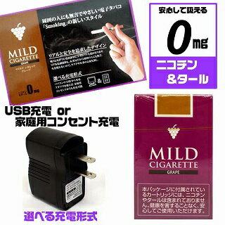 レッドスパイス 電子タバコS グレープ