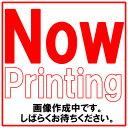 INON L型光Dケーブル・ブッシュW59セット 減光フィルム付