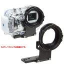 水中撮影機材 マウントベース 28LDマウントベース MCFT5 for(パナソニック DMW-MCFT5(LUMIX DMC-FT5)) INON(イノン)