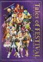 アニメムック パンフレット テイルズ オブ フェスティバル 2012