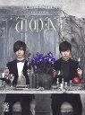 東方神起 LIVE TOUR 2012~TONE~ グッズ ツアーパンフレット / 東方神起