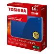 TOSHIBA HD-PE10TB