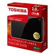 TOSHIBA HD-PE20TK