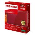 TOSHIBA HD-PE20TR