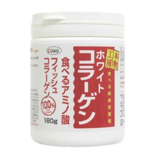バイコリア ホワイトコラーゲン粉末ボトル 180g