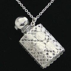パフューム ボトル ペンダント 平楕円 メッシュ巻き 4252 マット銀