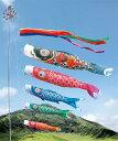 大型こいのぼり金太郎ゴールド鯉 3m 8点セット