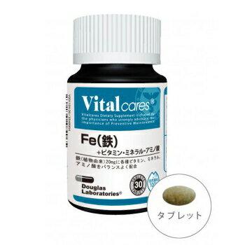 (Vitalcares)バイタルケアーズ Fe(鉄)+ビタミン・ミネラル・アミノ酸30粒