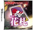 1500 DS spirits Vol.5 花札/DS/NTRPA8YJ/A 全年齢対象