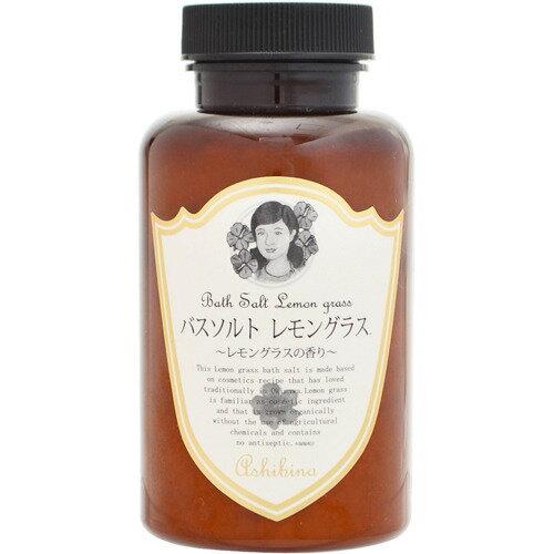 あしびな バスソルト レモングラス 250g