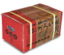 オガライト炭燃料「おがらい炭 」約7.5kg×1箱
